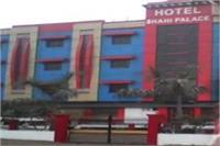 होटल की आड़ में चल रहा था सेक्स कारोबार, अपत्तिजनक हालत में मिले 7 जोड़े