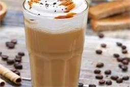 बच्चों के लिए बनाएं Frozen Caramel Frappuccino