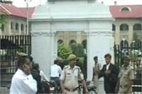 SSP ने बिना शर्त मांगी माफी, कहा किडनैपर्स को पकड़ लेगी पुलिस