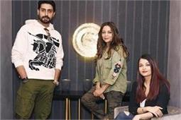 गौरी खान के स्टोर में डैनिम जींस पहन कर पहुंची ऐश्वर्या