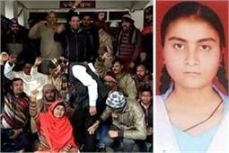 मेरठ में मिली 18 दिन से लापता छात्रा की लाश, परिवार में पसरा मातम