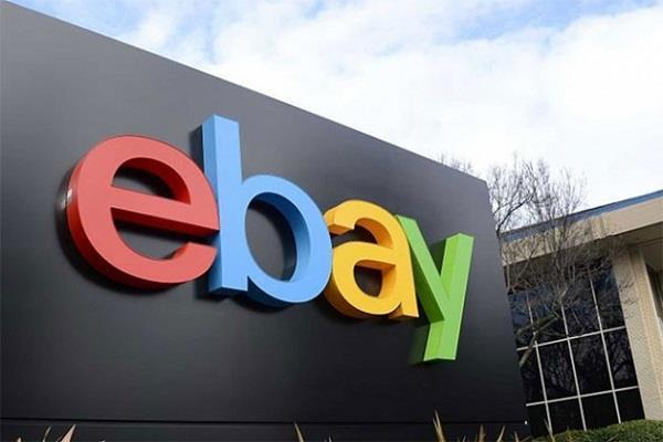 फेक सामान बेचने को लेकर अमरीका ने ब्लैकलिस्ट किया चाइनीज eBay