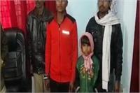 बदमाशों ने 9 साल के बच्चे का किया अपहरण, फिरौती में रखी ये अनोखी मांग