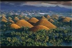 अगर आपको भी है पहाड़ों पर घूमने का शौक तो जरूर जाएं Chocolate Hills