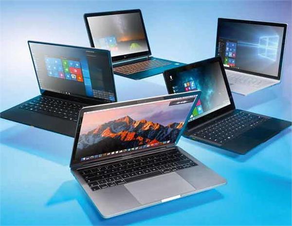 लैपटॉप खरीदते समय इन बातों का रखें खास ध्यान