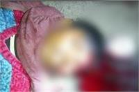 8 दिन से लापता बच्चे की जंगल में मिली लाश, उड़े परिजनों के होश