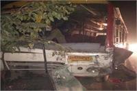 तेज रफ्तार रोडवेज बस ने कार को मारी जबरदस्त टक्कर, 4 लोगों की दर्दनाक मौत
