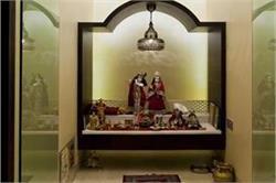 घर में मंदिर बनाने से पहले रखें इन बातों का ख्याल