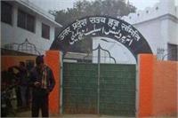 हज कमेटी के सचिव आरपी सिंह को हज हाउस को भगवा करने के मामले में नोटिस