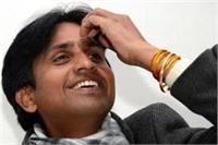 2 मामलों में 14 पेशियों से गैरहाजिर चल रहे आप नेता कुमार विश्वास के खिलाफ वारंट जारी