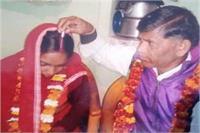 अाधी उम्र के बीजेपी नेता ने 22 साल की युवती से की शादी, 2 दिन बाद उड़े सब के होश