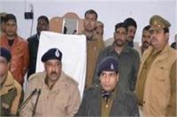 कई अपराधिक मामलों में वांछित चल रहा 25 हजार इनामी संजय गिरफ्तार