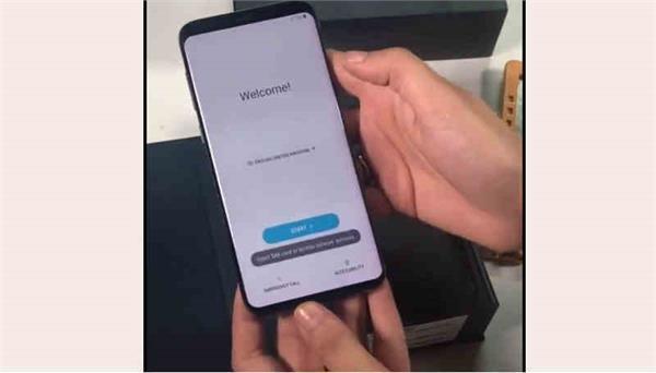 लांच से पहले सैमसंग के Galaxy S9 स्मार्टफोन का रिटेल बॉक्स हुआ लीक