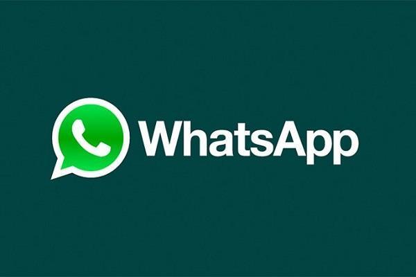 व्हाट्सएप्प ग्रुप में नाम टैग होने पर यूजर को मिलेगा नोटिफिकेशन