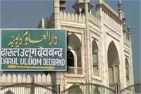 PM मोदी के 'मन की बात' पर देवबंद उलेमाओं ने जताई आपत्ति