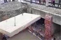 भारतीय रेलवे ने कायम किया रिकॉर्ड, महज 4 घंटे में तोड़कर बनाया 100 साल पुराना पुल