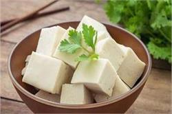शाकाहारियों के लिए प्रोटीन से भरपूर है टोफू, रोजाना करें सेवन