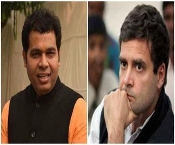 कांग्रेस के पोस्टर पर BJP ने जताया एेतराज, कहा- देश से माफी मांगें राहुल