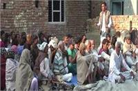 चकबंदी प्रक्रिया से आहत किसान, प्रशासन को दी धर्म-परिवर्तन व पलायन की धमकी