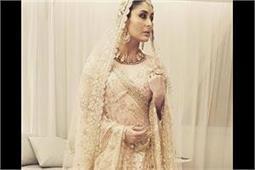 ब्राइडल लुक में रैंप पर उतरी Kareena Kapoor