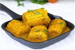 ऐसे बनाएं Corn on The Cob Curry