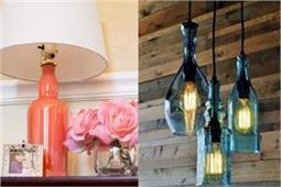 DIY Ideas: पुरानी कांच की बोतलों से घर के लिए बनाएं फंकी लैंप