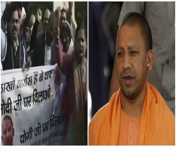 घर देने का वादा पूरा न हुआ तो भड़के लोग, CM योगी के सामने किया विरोध-प्रदर्शन