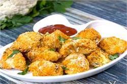 स्नैक्स में बनाएं Garlic Parmesan Roasted Cauliflower