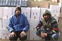 पुलिस के हाथ लगी बड़ी सफलता, 525 पेटी अवैध शराब सहित 2 तस्कर गिरफ्तार