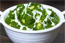 डिनर में बनाकर खाएं मजेदार Methi Chaman