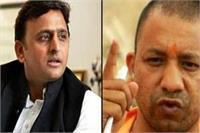 जिला पंचायत बनी हॉटकेक, उपचुनाव के लिए SP और BJP में होगी जंग