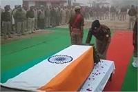 शहीद सिपाही अंकित तोमर को दी गई श्रद्धांजलि, पिता ने कहा-बेटे की शहादत पर है गर्व