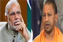 PM ने CM योगी को बताया खिलाड़ी, कहा- कई महारथियों को ट्विटर पर किया है परास्त