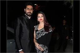 ब्लैक साड़ी में पति के साथ पार्टी में पहुंची Aishwarya