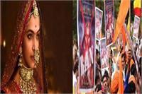 फिल्म 'पद्मावत' के विरोध में तोड़फोड़ व आगजनी, 16 लोग गिरफ्तार