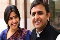 2019 लोकसभा चुनाव: अखिलेश ने दिए पत्नी की सीट पर चुनाव लड़ने के संकेत