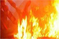 हैवानियत: पड़ोसी ने घर में घुसकर दलित युवती को जिंदा जलाया, मौत