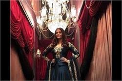 HT India's Most Stylish Awards 2018: डिजाइनर मनीष मल्होत्रा के आउटफिट में दिखीं एेश्वर्या