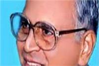 नहीं रहे उत्तर प्रदेश के पूर्व राज्यपाल टीवी राजेश्वर, सीएम योगी ने किया दुख व्यक्त