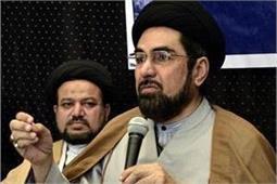 शिया धर्मगुरू कल्वे जव्वाद का बड़ा बयान: यूपी में भड़क सकता है सांप्रदायिक दंगा