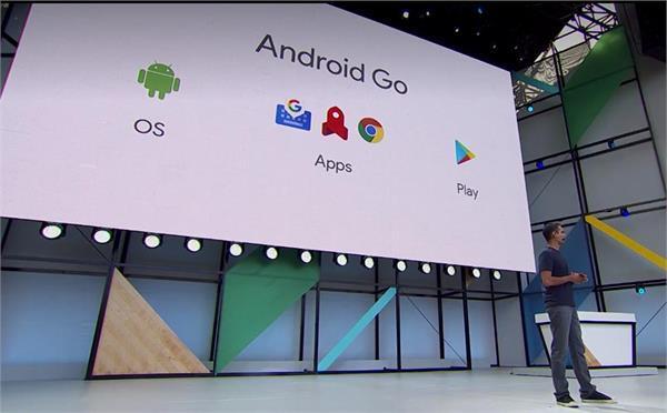 ये कंपनियां जल्द ही भारत में लांच करेगी एंड्रॉयड Go फोन