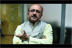 तीन तलाक काे लेकर स्वास्थ्य मंत्री सिद्धार्थ नाथ सिंह ने साधा विपक्ष पर निशाना