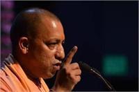 योगी के सख्त तेवर का असर, वाराणसी में 32 लापरवाह कर्मियों पर गिरी गाज