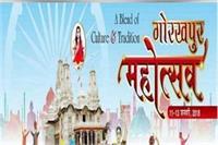 योगी के 'गोरखपुर महोत्सव' में लगेगा बॉलीवुड का तड़का, विपक्ष को नहीं आ रहा रास