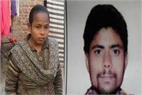 काली बीवी काे शौहर ने बाेला तलाक, न्याय के लिए अधिकारियों के चक्कर काट रही पीड़िता