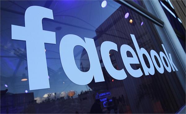 फेसबुक में बड़ा बदलाव करने की तैयारी में जुकरबर्ग
