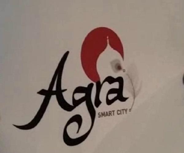 ताजनगरी आगरा में स्मार्ट सिटी का 'लोगो' व 'वेबसाइट' लॉन्च