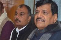 कद्दावर नेता शिवपाल यादव ने बढ़ाई सपा की मुश्किलें, बनाया नया संगठन