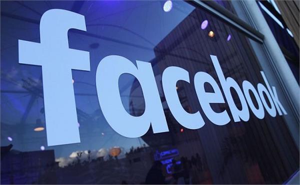 फेसबुक में बडा बदलाव करने की तैयारी में जुकरबर्ग