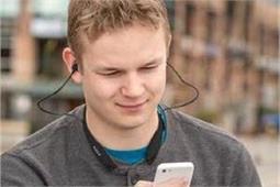 इयरफोन का ज्यादा करते हैं इस्तेमाल तो जान लें इसके नुकसान